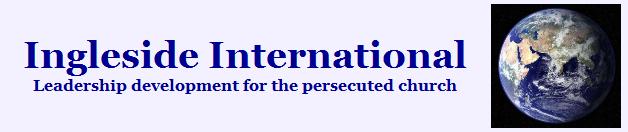 Ingleside International Logo